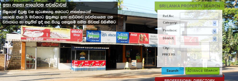 Running Business for Sale in Uhumiya, Kurunegala.
