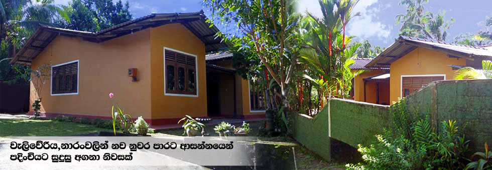 House in Weliveriya, Close to New Kandy Road
