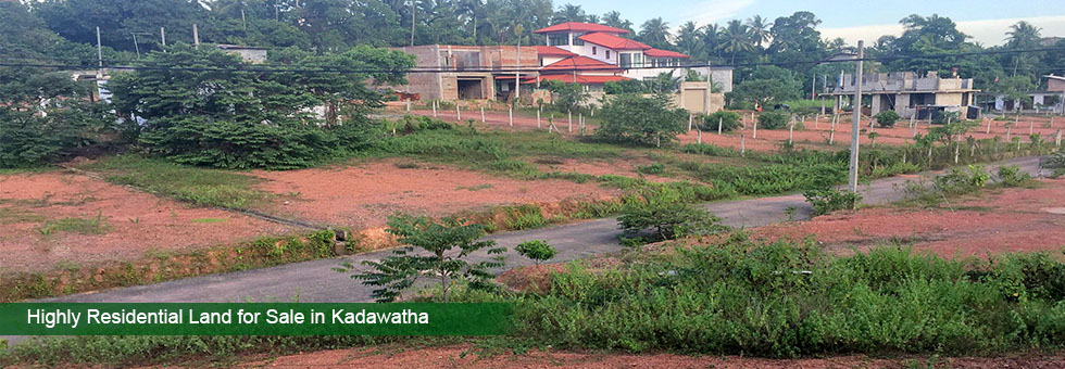 Highly Residential Land for Sale in Kadawatha